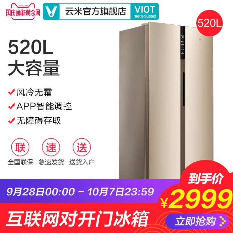 VIOMI-云米 BCD-520WMSD 双开门冰箱 对开门风冷无霜家用大冰箱