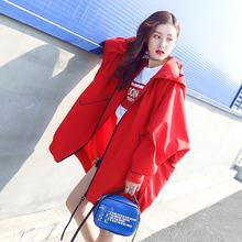 2017春季新款韩版宽松bf时尚红色中长款风衣春秋学生外套女装潮