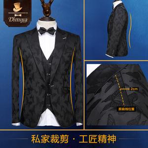 帝米佳结婚西服套装男新郎 男士刺绣西装三件套 宴会婚礼服燕尾服