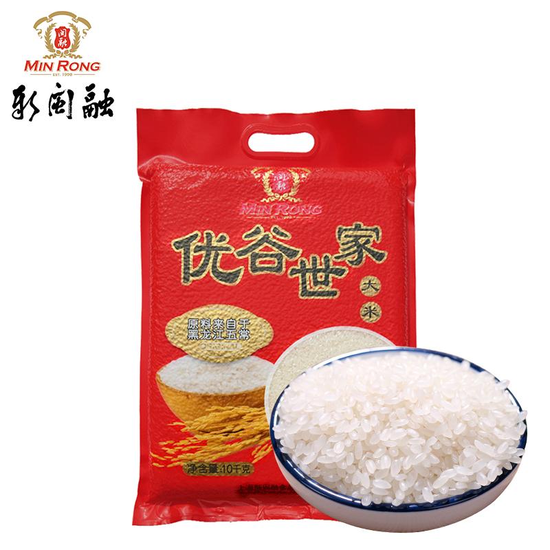 新闽融优谷世家大米10kg东北特产黑龙江稻花香新米