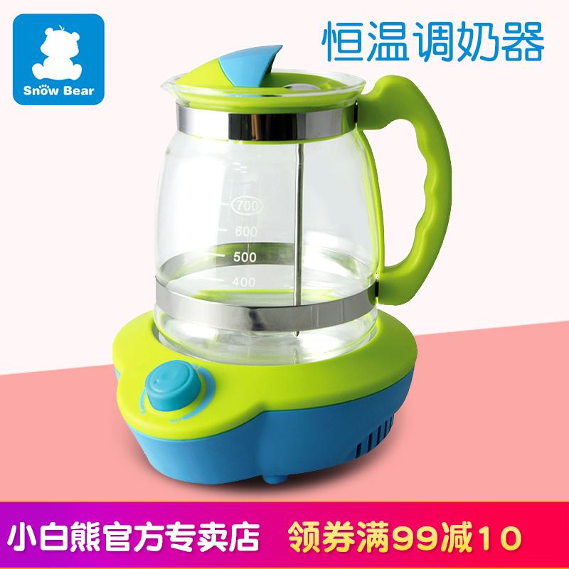 小白熊恒温调奶器玻璃水壶宝宝暖奶器婴儿奶粉自动冲泡机多功能
