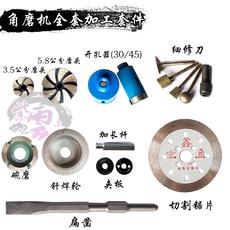Точильное кольцо Ziyun