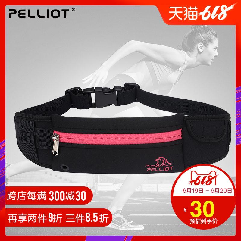 伯希和户外运动腰包男女通用多功能超轻便携手机腰包跑步健身腰包