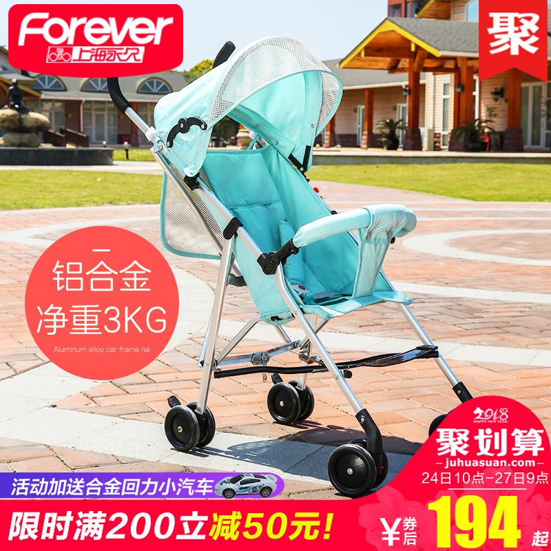 永久婴儿推车轻便伞车可坐可半躺儿童手推车简易折叠小孩-宝