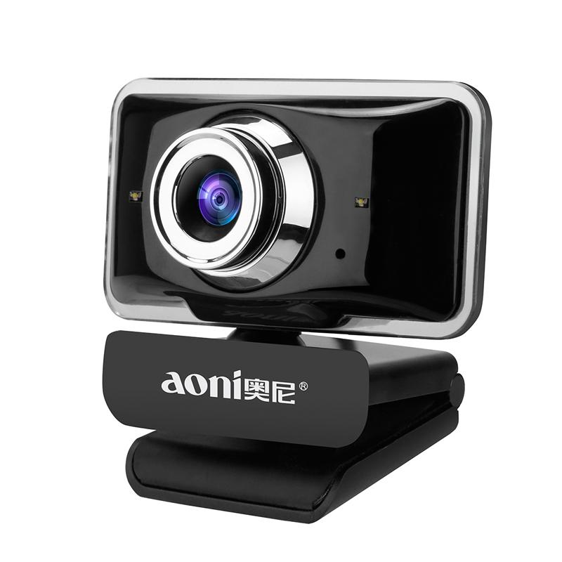奥尼C11高清摄像头台式电脑笔记本USB视频人像采集认证拍照录像用