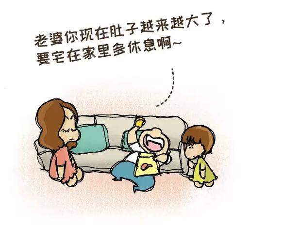 家里有个爱活动的孕妈是种如何的休会?