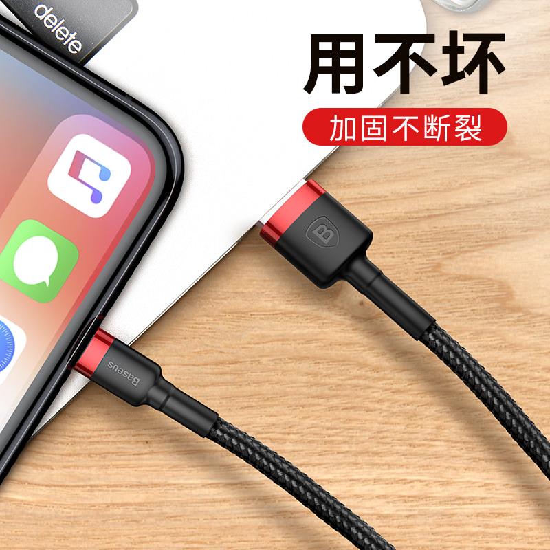 倍思苹果数据线iphone6充电线器8plus便携6s短7P快充六苹果X手机平板电脑ipad mini 2 3 air加长2米七 八