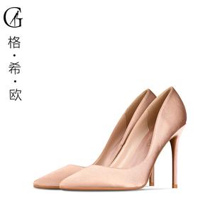 GOXEOU/格希欧春季新款真丝绸缎婚鞋尖头细跟高跟鞋浅口职业单鞋