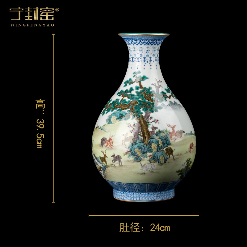 Ning hand - made antique vase seal up with jingdezhen porcelain furnishing articles sitting room of Chinese style of blue and white porcelain acura one hundred and thirty - two period