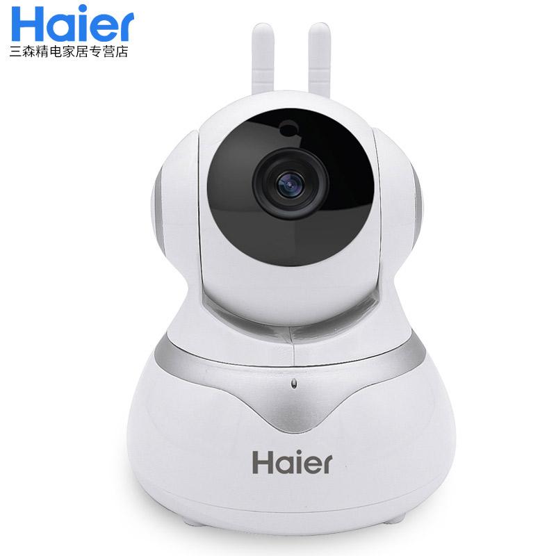 海尔无线监控摄像头一体机套装wifi网络手机远程家用室内高清夜视