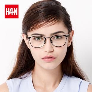 汉HAN圆框眼镜复古眼镜架男近视眼镜框女防辐射防蓝光护目镜