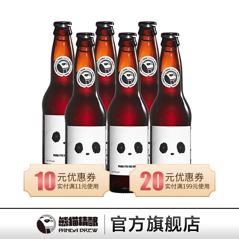 熊猫精酿 蜂蜜艾尔啤酒 330ml*6瓶