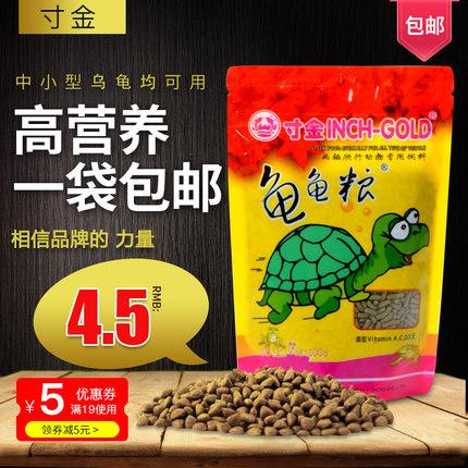 [老渔匠水族专营店观赏龟,鳖饲料]寸金乌龟饲料补钙龟粮草龟月销量185件仅售4.5元