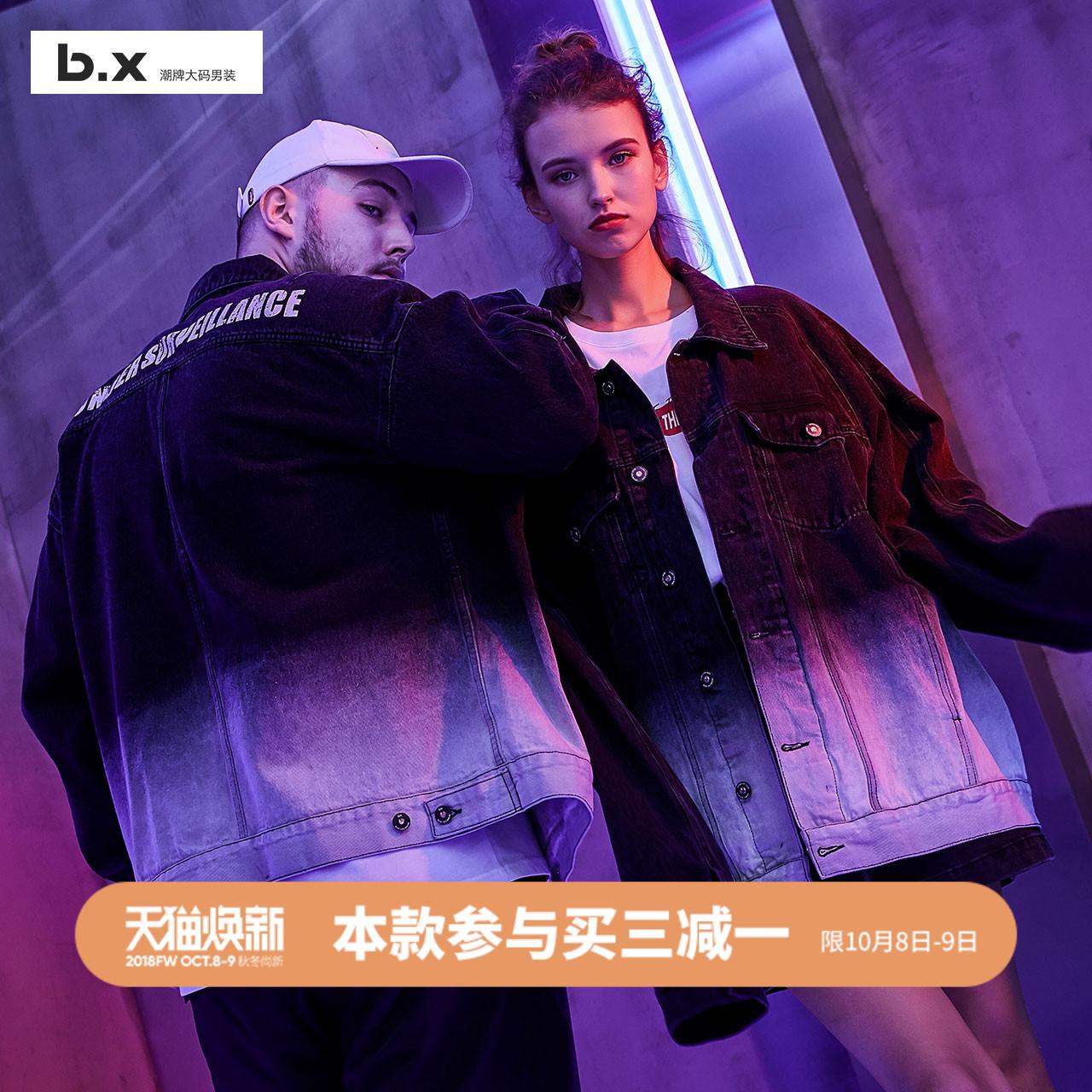 B.X大码潮牌男士夹克秋季加肥加大薄款韩版胖子宽松牛仔衣外套男