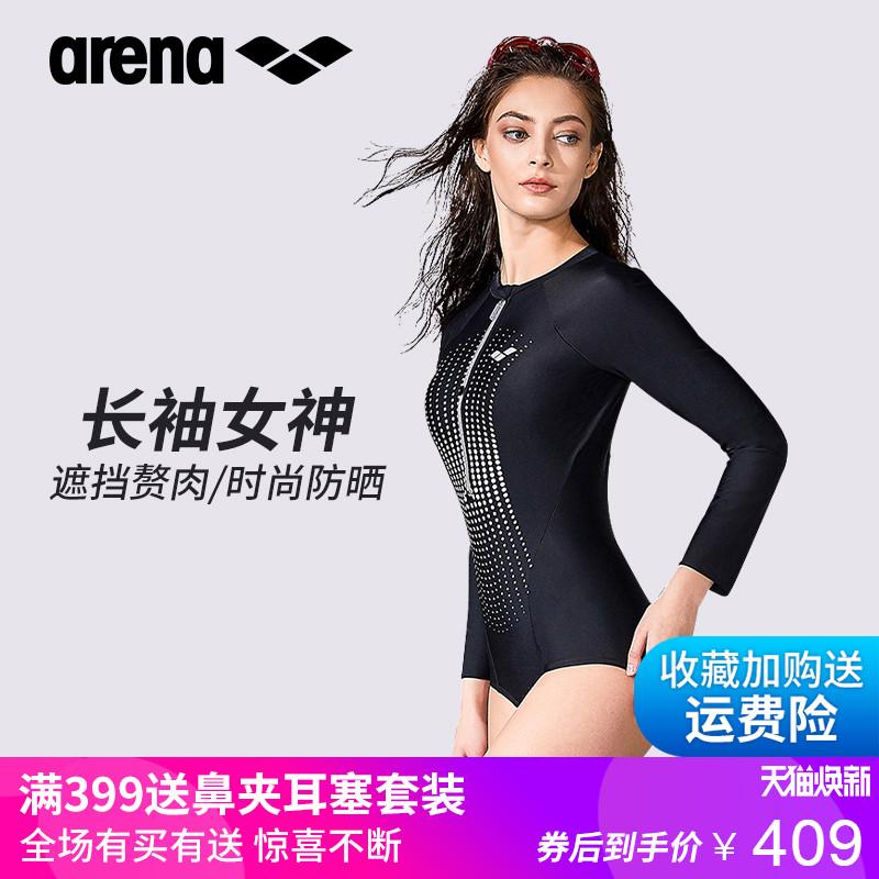 arena阿瑞娜泳衣女2018新款连体性感长袖时尚显瘦游泳衣防晒