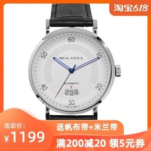 海鸥手表D819.418新锐包豪斯设计简约时尚自动日历机械男表送表带
