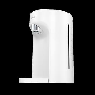 华为智能饮水吧 即热式速热饮水机 家用水壶 智选生态产品3秒立式办公小型台式迷你电热水器 app远程控制烧水