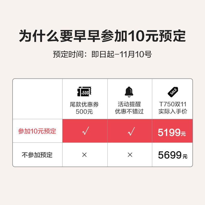 Buydeem-北鼎 T750 家用烤箱精准控温 蛋糕烘焙多功能电烤箱49L