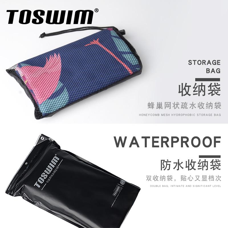 полотенце TOSWIM ts74000332