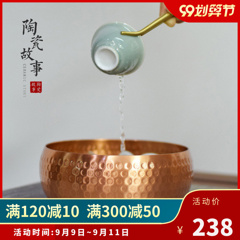 Story of pottery and porcelain tea wash to copper pure copper Japanese heavy hammer a large cup of water, after the wash to creative kung fu tea accessories