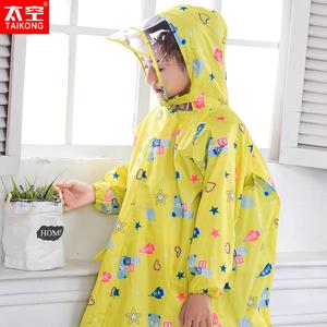 儿童雨衣雨披宝宝雨衣男女童带书包位迷彩雨衣小学生幼儿园雨衣