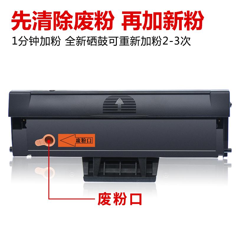金闻适用 联想LD202硒鼓 F2072 S2002 S2003W墨盒 M2041打印机硒鼓碳粉盒 易加粉 S2003多功能一体机墨粉盒