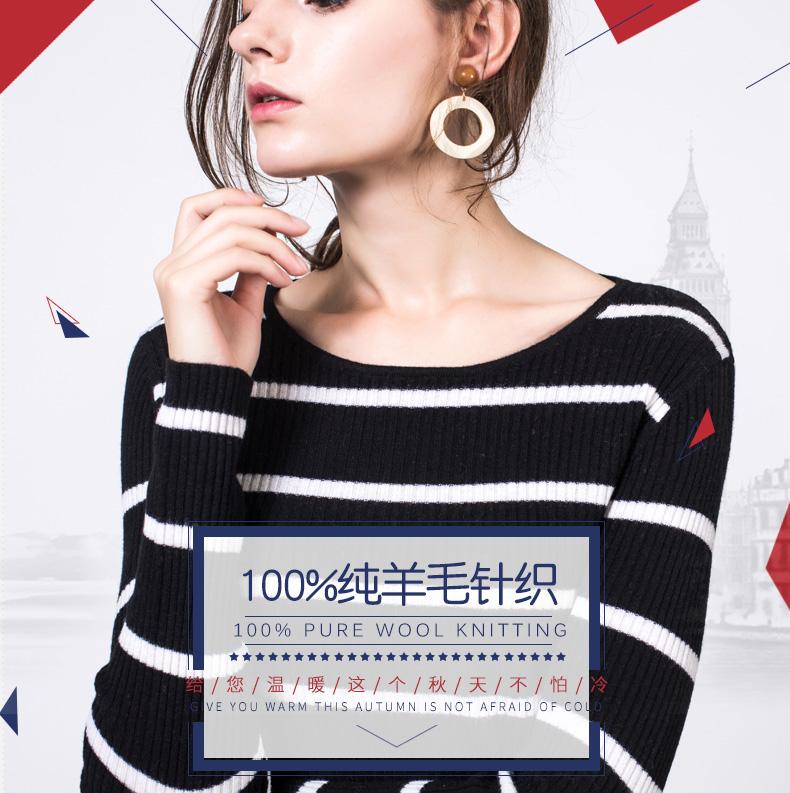韩版黑白条纹低圆领打底衫女短款2018秋冬新款长袖毛衣羊毛针织衫