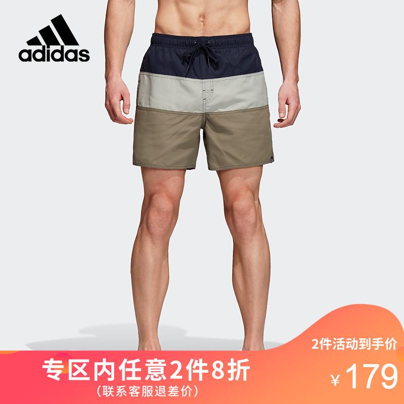 adidas 阿迪达斯 游泳 男子沙滩裤舒适抗氯大码五分及膝沙滩裤