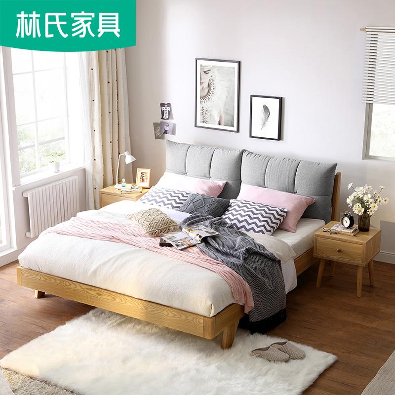 林氏家具现代简约双人床1.8米日式原木色北欧实木床1.5主卧床EN1A