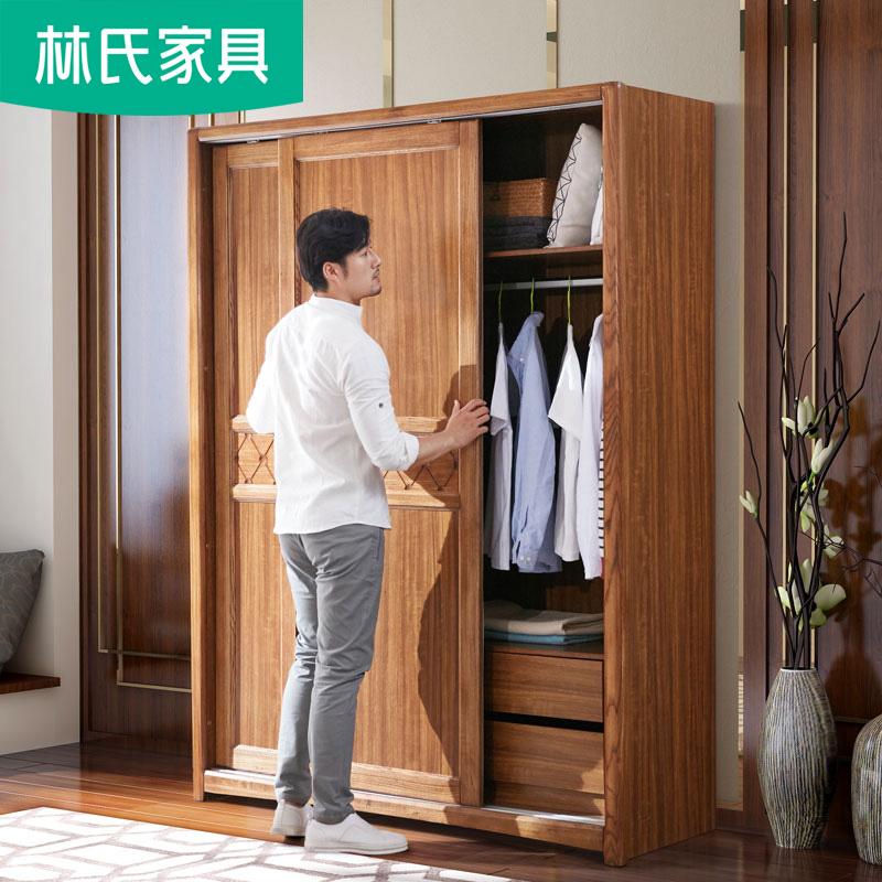 林氏柜子中式双门大衣柜推拉门现代简约卧室木质组装衣橱立柜CU2D