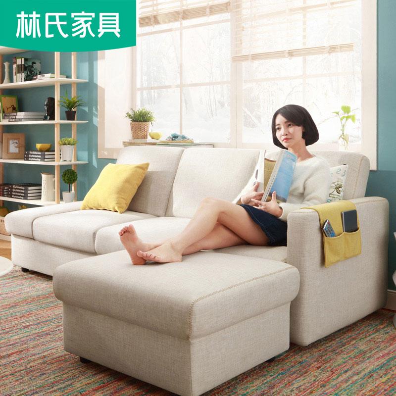 林氏简约现代布艺沙发三人客厅小户型沙发茶几组合经济型整装1004