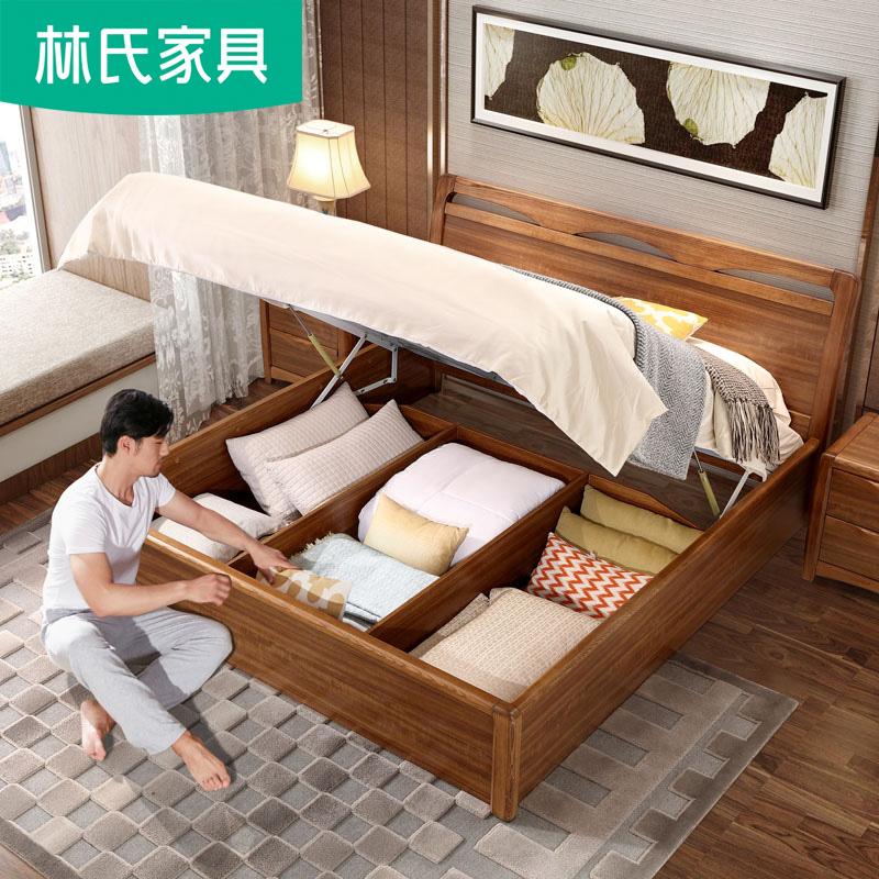 林氏现代中式原木1.5双人床实木床架1.8米高箱床卧室家具套装CU4A