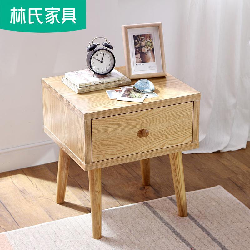 林氏家具简约现代白蜡木实木脚北欧原木色迷你卧室床头柜子EN1B
