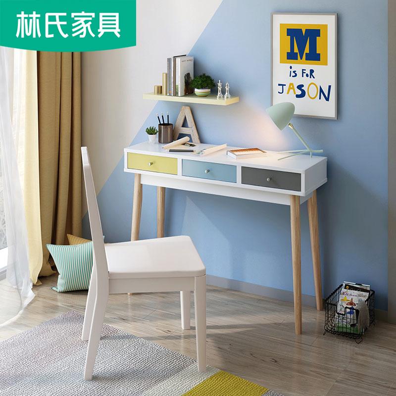 林氏家具卧室家用书桌简约实木写字台书房家具套装组合LS045SZ1