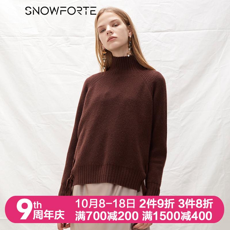 思诺芙德羊绒衫女装冬季新款高领宽松加厚女套头衫长袖毛衣针织衫