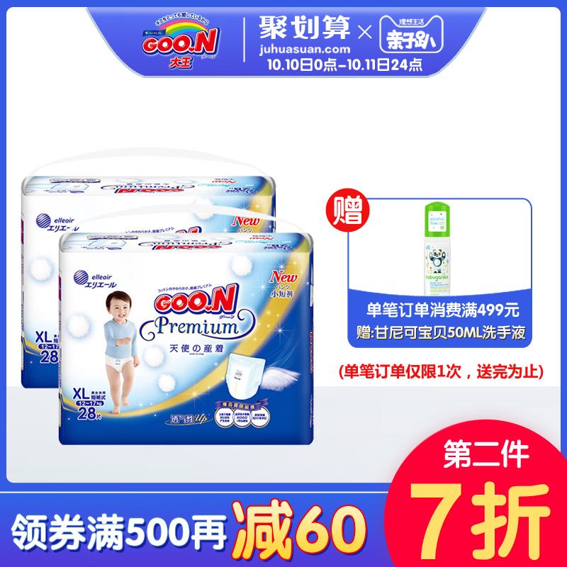 Goo.n大王天使柔软干爽拉拉裤小短裤XL28片*2包婴儿大码尿不湿