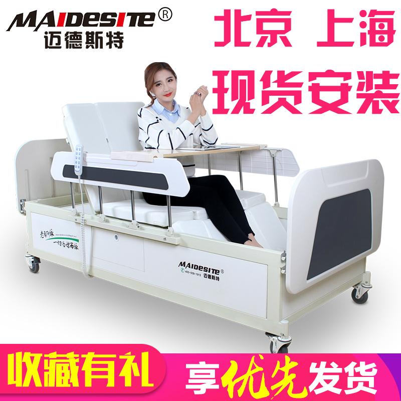 病人护理床全自动病床瘫痪大小便医用床普通家用多功能电动护理床
