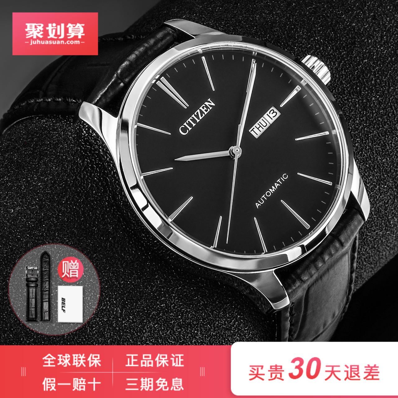 原装进口西铁城时尚休闲防水针扣皮带自动机械黑色男士手表NH8350