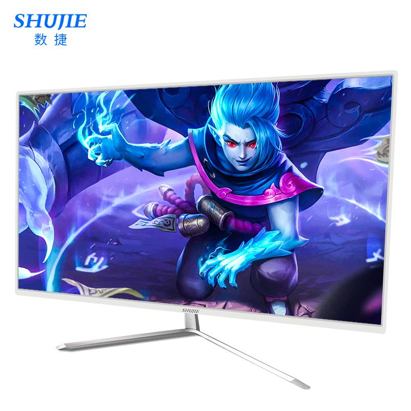 数捷144HZ27英寸电脑显示器2K高清屏幕专业游戏电竞LED液晶吃鸡屏