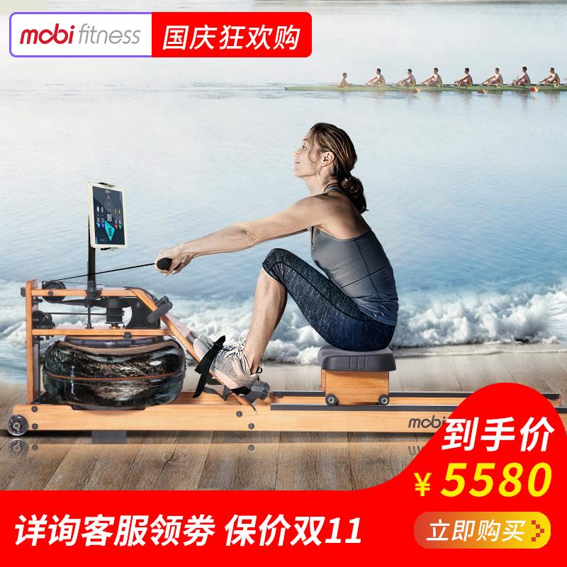 莫比智能水阻划船机家用健身器材折叠静音划船器纸牌屋商用划桨机