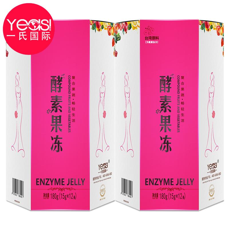 一氏国际酵素果冻果蔬水果孝素果冻台湾原液复合酵素