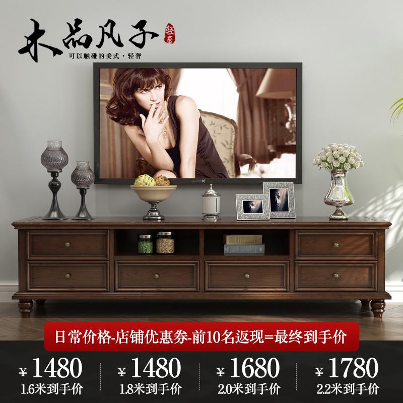 美式乡村实木家具套装复古客厅小户型多功能简约茶几电视柜组合