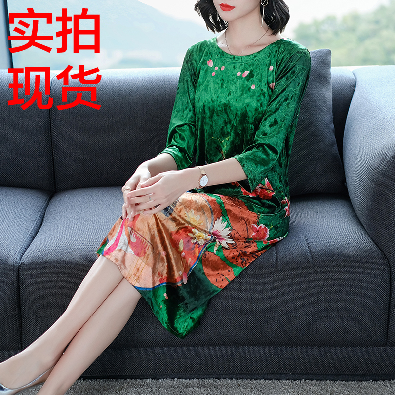 real shot autumn new gold velvet printing fat girl loose thin large