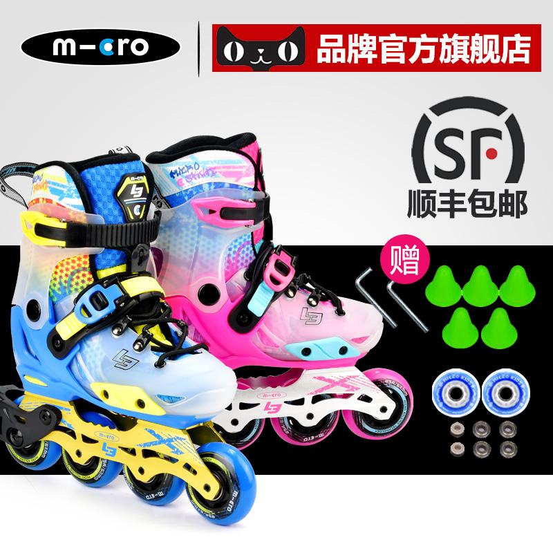 瑞士micro迈古溜冰鞋儿童全套装初学者男女平花鞋可调节轮滑鞋LE