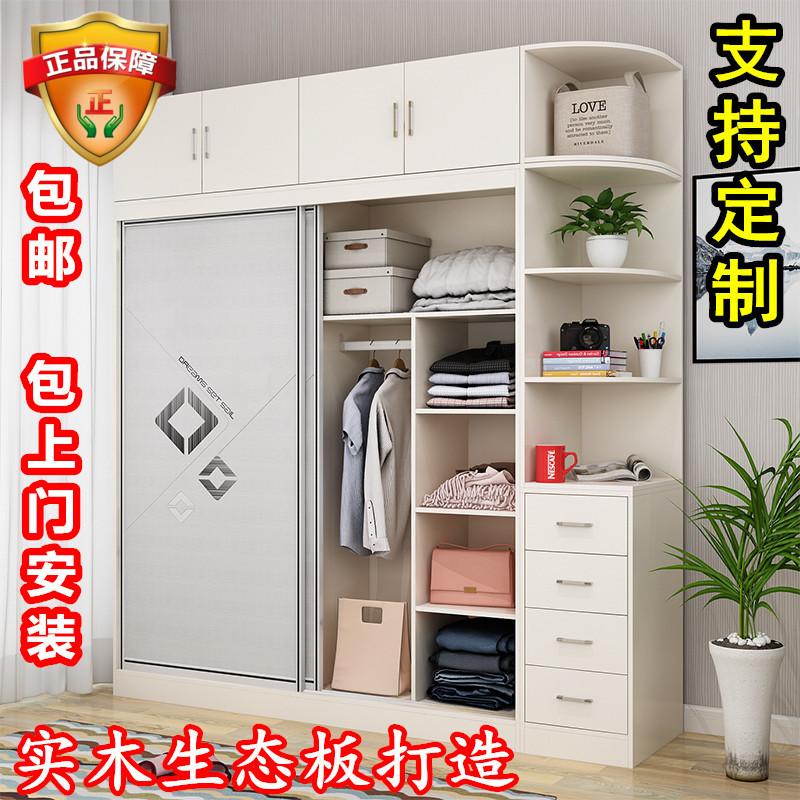 实木生态板推拉门衣柜卧室2门滑动移门大衣橱定制柜子包邮大衣柜