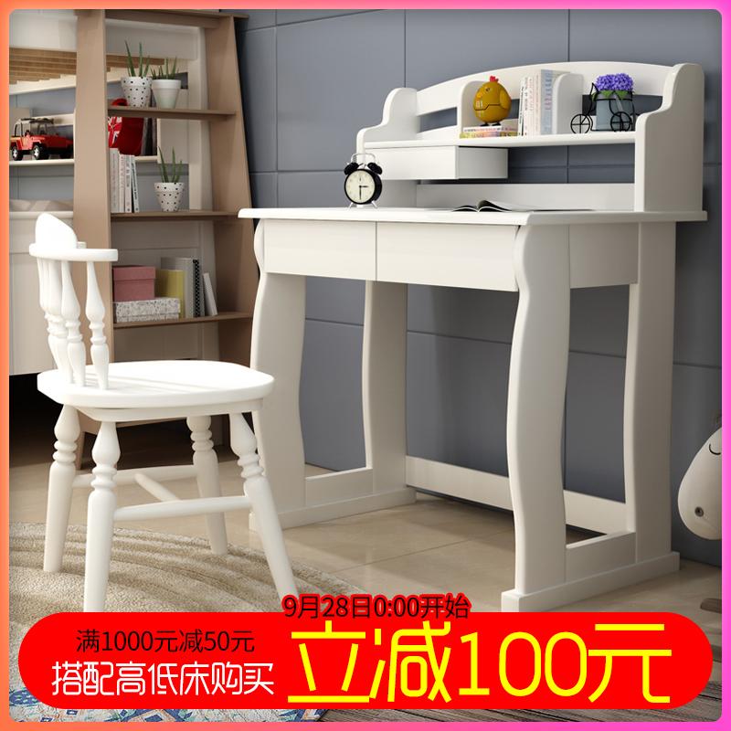 木匠大师 儿童书桌实木 小学生学习桌椅组合女孩家用写字桌白书台