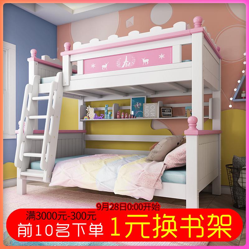 全实木儿童床上下床双层床白色子母床上下铺成人高低床男孩组合床
