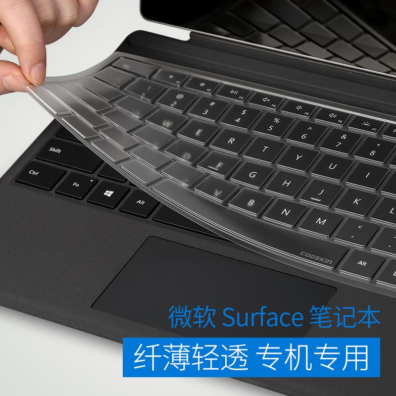 微软NEW surface pro笔记本5平板go二合一12.3寸电脑book2键盘膜laptop保护13.5英寸贴膜4垫15全覆盖防尘套