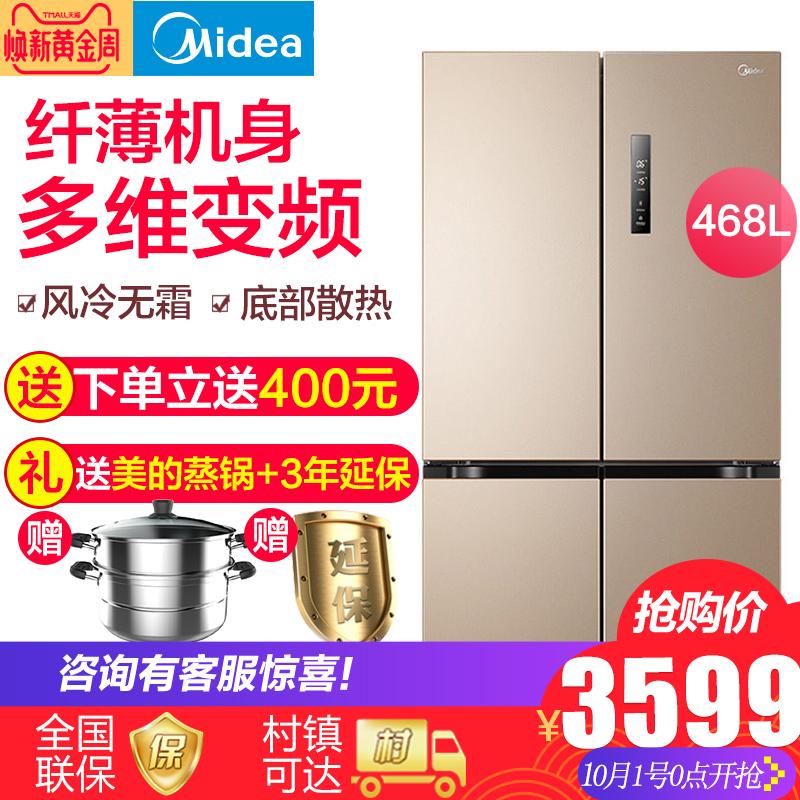 Midea-美的 BCD-468WTPM(E) 十字对开冰箱双门家用四开门变频超薄