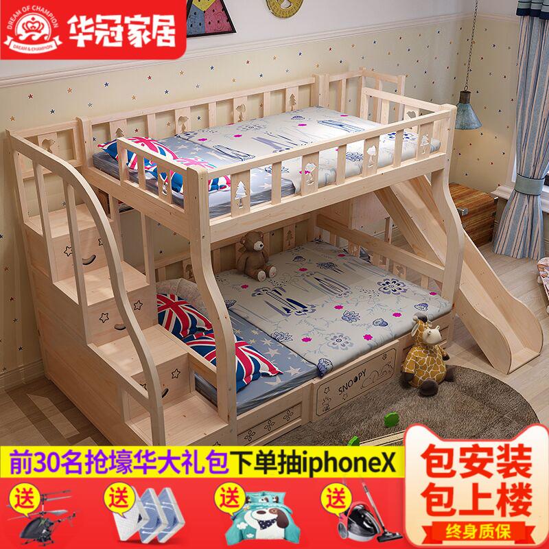 子母床上床下桌儿童现代简约高低床带书桌双层床成人省空间上下床